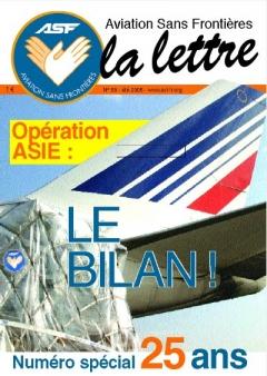 Lettre 58 - Juin 2005